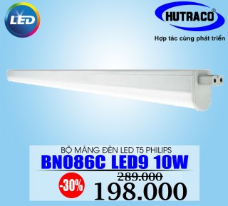 Máng đèn Led T5 Philips 1m2 14W Essential SmartBright Slim Batten BN068C LED11/WW L1200